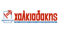 xalkiadakis-logo